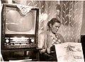 Byelarus-5 TV.jpg