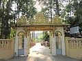Cổng chùa Âng.jpg