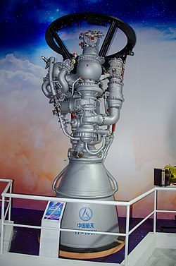 CASC YF-100K rocket engine.jpg