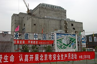 Breeder reactor - The Chinese Experimental Fast Reactor is a 65 MW (thermal), 20 MW (electric), sodium-cooled, pool-type reactor with a 30-year design lifetime and a target burnup of 100 MWd/kg.