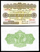 CEY-23-Government of Ceylon-5 Rupees (1929).jpg