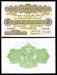 Sri Lankan Ru Government Of Ceylon 5 Rus 1929