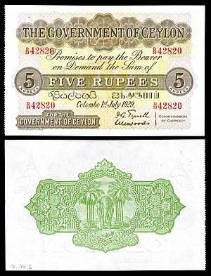 Sri Lankan rupee - Government of Ceylon, 5 Rupees (1929)