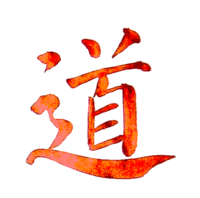 Calligraphic Dao..png