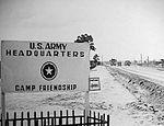 Camp Friendship - Main Entrance 1968.jpg
