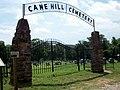 Cane Hill Cemetery.jpg