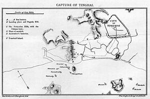 Capture of Chusan (1841) - Image: Capture of Tinghai, 1841