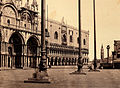 Carlo Ponti Venezia 10.jpg