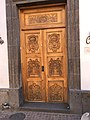 Carved doors Tlaquepaque Mexico.jpg
