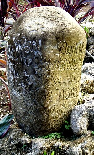 Avoiuli - A stone carved with Avoiuli writing.