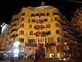 Casa Milà - Christmas lights - Barcelona.JPG