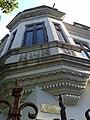 Casa in care a locuit artista dramatica Gina Patrichi.jpg