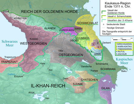 Western and Eastern Georgia around 1311 AD. Caucasus 1311 AD map de.png