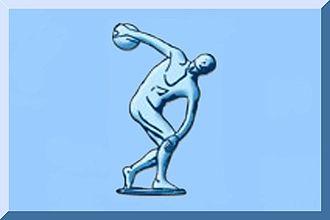 Greek Basketball Cup - Image: Celeste PGS