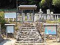 Chōkōji, Tahara. The front of cemeteries of Toda family(2016.04.30).jpg