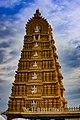 Chamudeswari Temple , Chamundi Hills - Mysore.jpg