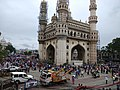 CharMinar(wideangle) as of July 2019.jpg
