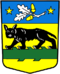 Coat of arms of Charrat