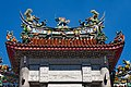 Chiayi Cheng Huang (City God) Temple, Pailou (Arch), close-up (Taiwan).jpg