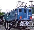 Chichibu ED38 1 Mitsumineguchi.jpg