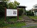 Chichibushiyakata.jpg