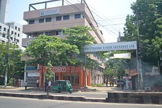 Chittagong Stock Exchange - Image: Chittagong Stock Exchange Limited (01)