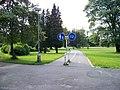 Choceň, zámecký park, stezka.jpg