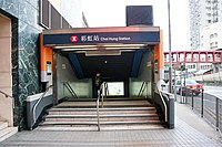 Choi Hung Station 2020 02 part3.jpg