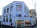 Choshi Shinkin Bank Mobara Branch.jpg