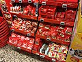 Christmas Marzipan Chocolate (Nidar julemarsipan) for sale at Spar Supermarket in Tjøme, Norway 2017-12-05.jpg