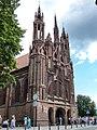 Church Of St Anne Vilnius (114084879).jpeg