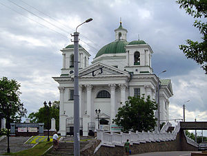 Church of Bila Tserkva.jpg