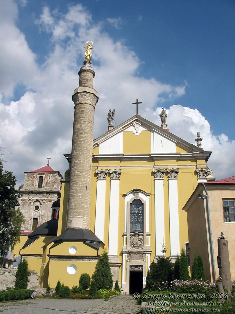 Church of Ss. Peter %26 Paul (Kamianets Old Town).jpg