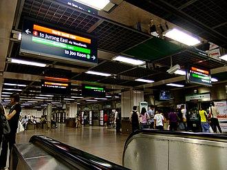 City Hall MRT station - Platform of City Hall MRT station.