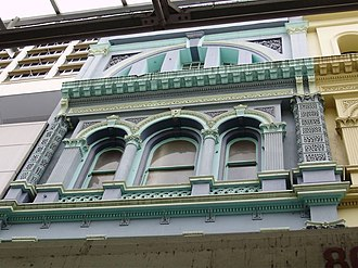 Palings Building - Upper facade of the former Palings building, 2009