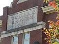 Clarksville High School.JPG