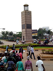 The clock tower by the Entebbe road at the edge of the Kampala city centre