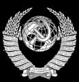 CoA of USSR.png