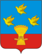 Coat of Arms of Livny rayon (Oryol oblast).png