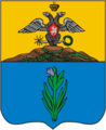 Coat of Arms of Mozdok (North Ossetia) (1842).png