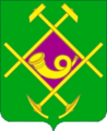 Coat of Arms of Reshetnikovo (Moscow oblast).png
