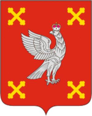 Shuysky District - Image: Coat of Arms of Shuya rayon (Ivanovo oblast)