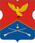 Coat of Arms of Sokolinaya Gora (municipality in Moscow).png