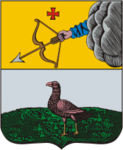 Coat of Arms of Tsarevosanchursk (1781).png