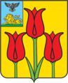 Coat of Arms of Volokonovsky rayon (Belgorod oblast).png