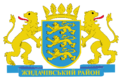 Coat of Arms of Zhydachiv raion.png