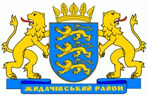 Zhydachiv Raion - Image: Coat of Arms of Zhydachiv raion