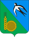 Coat of arms of Boikivske.png