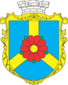 Coats of arms of Krasne.png