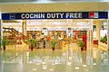 Cochin Duty Free Entrance.jpg